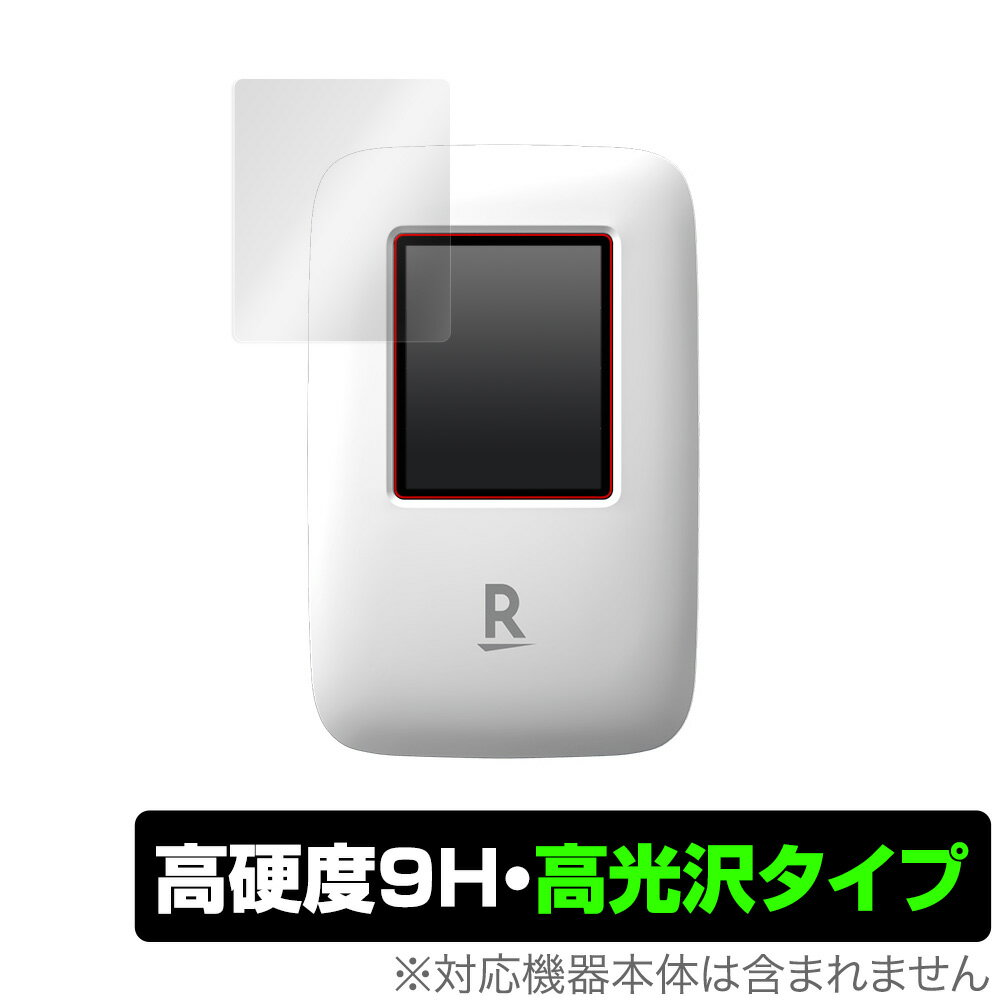 スマートフォン・携帯電話アクセサリー, 液晶保護フィルム RakutenWiFi Pocket OverLay 9H Brilliant for Rakuten WiFi Pocket 9H