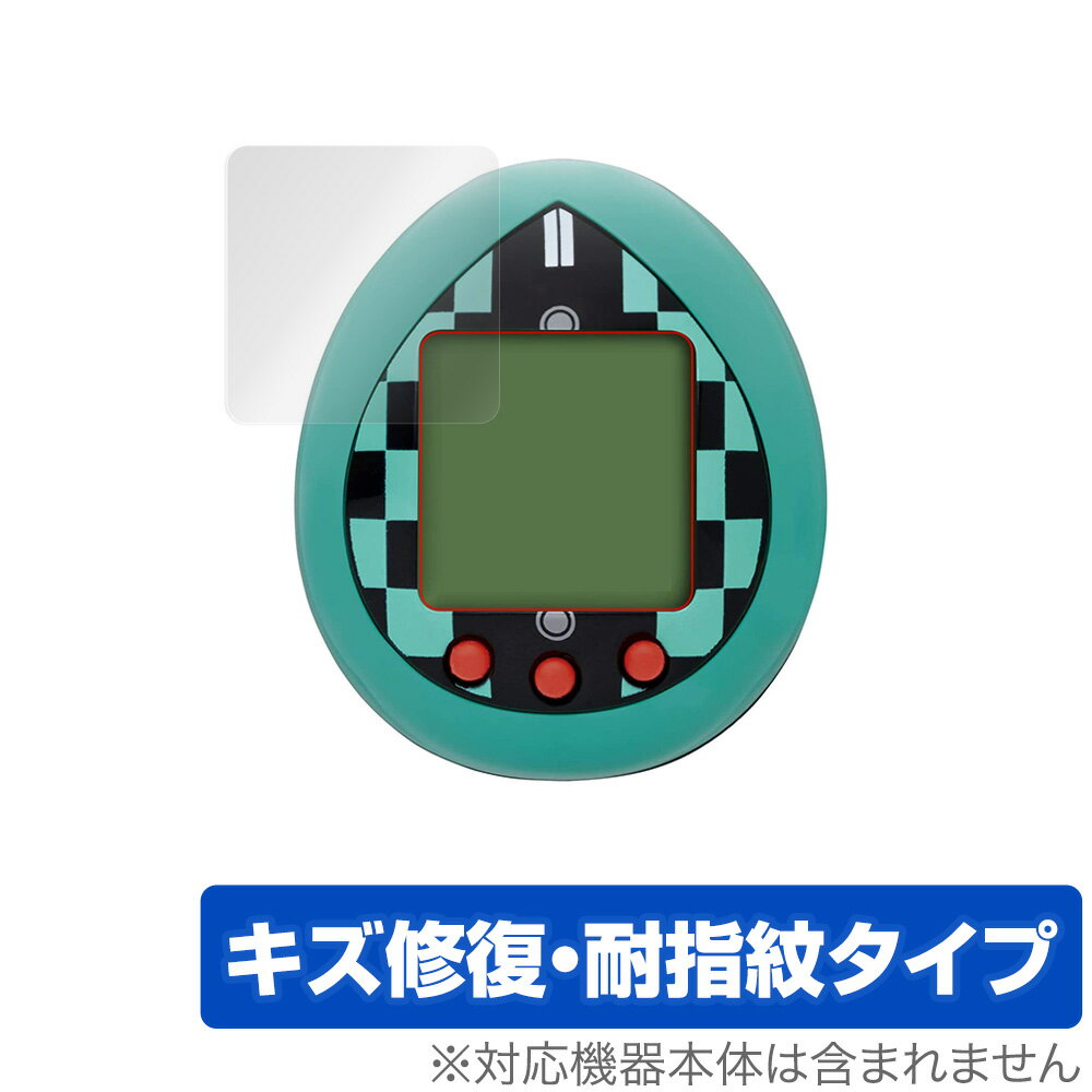 電子玩具・キッズ家電, 電子ペット 15OFF OverLay Magic for (2) tamagotch