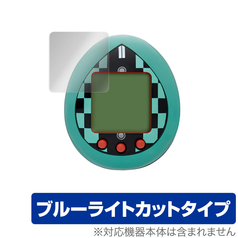 電子玩具・キッズ家電, 電子ペット 15OFF OverLay Eye Protector for (2) tamagotch