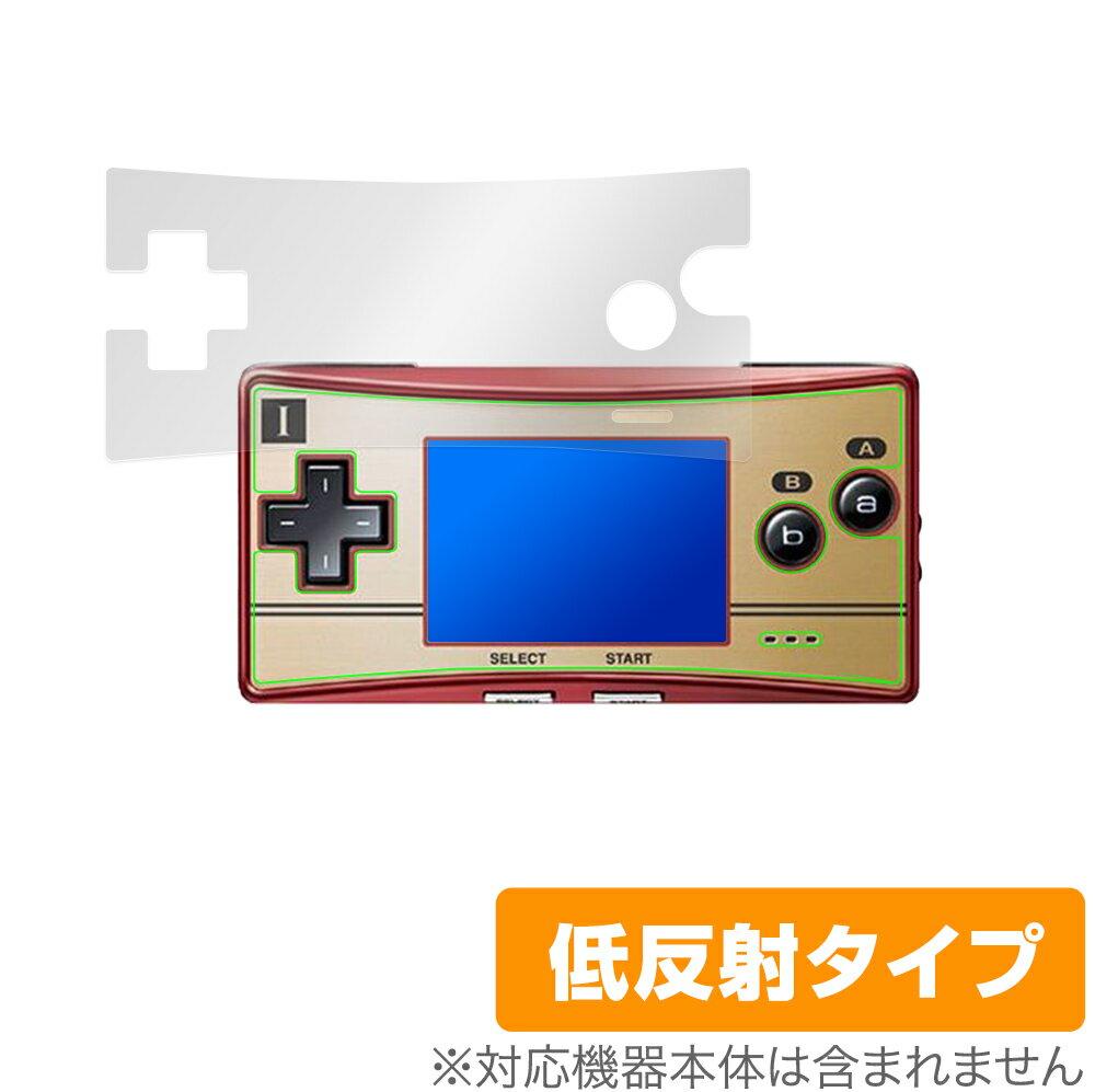 テレビゲーム, ゲームボーイ GAMEBOY micro OverLay Plus for GAMEBOYmicro