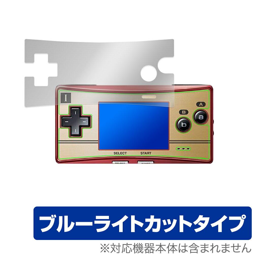 Nintendo DS, 周辺機器 GAMEBOY micro OverLay Eye Protector for GAMEBOYmicro