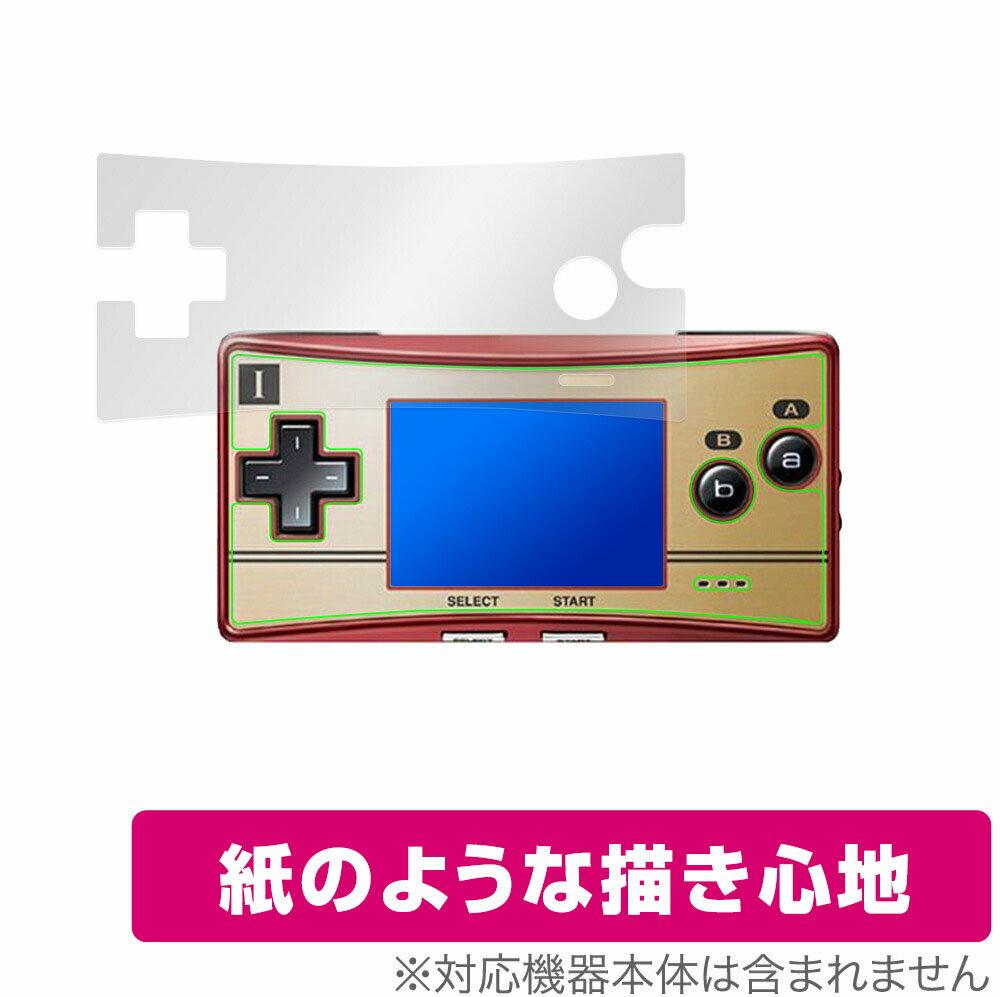 テレビゲーム, ゲームボーイ GAMEBOY micro OverLay Paper for GAMEBOYmicro