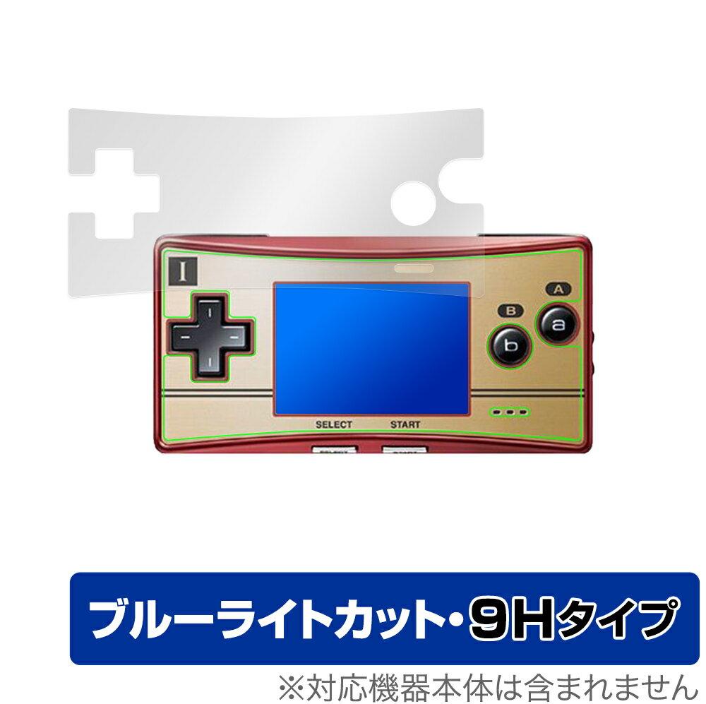 テレビゲーム, ゲームボーイ GAMEBOY micro OverLay Eye Protector 9H for GAMEBOYmicro 9H