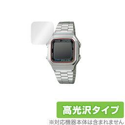 CASIO A178W 保護 フィルム OverLay Brilliant for カシオ A178W シリーズ 液晶保護 指紋がつきにくい 防指紋 高光沢 腕時計 用