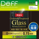 Chemically Toughened Glass Screen Protector Dragontrail X 0.15mm 透明タイプ 背面用 for Xperia (TM) Z5 Premium SO-03H 【ポストイン指定商品】 強化 ガラス フィルム