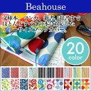 Beahouse フリーサイズブックカバー ベアハウス べあはうす 日本製 (文庫、B6、四六…