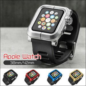 プレミアムラギッドプロテクションシステム for Apple Watch / ケース Apple Watch 時計 アップル ウォッチ バンド