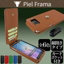 Piel Frama レザーケース for Galaxy S6 SC-05G 【送料無料】 レザー 高級 ケース カバー
