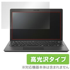 OverLay Brilliant for VAIO S11 【ポストイン指定商品】 液晶 保…