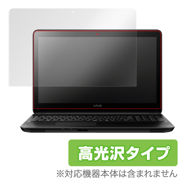 PCアクセサリー, 液晶保護フィルム VAIO S15(VJS1511) OverLay Brilliant for VAIO S15(VJS1511) ()