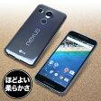 ソフトプラスチックケース for Nexus 5X 【ポストイン指定商品】 ソフト プラスチック ケース