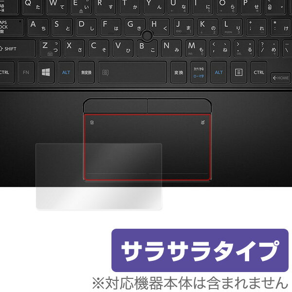 PCアクセサリー, 液晶保護フィルム dynabook RX82A RX82T OverLay Protector for dynabook RX82A RX82T