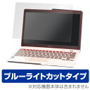 LIFEBOOK Floral Kiss CH75/W 用 保護...
