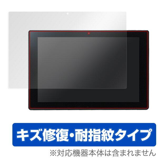 タブレットPCアクセサリー, タブレット用液晶保護フィルム CLIDE A10B A10A OverLay Magic for CLIDE A10B A10A
