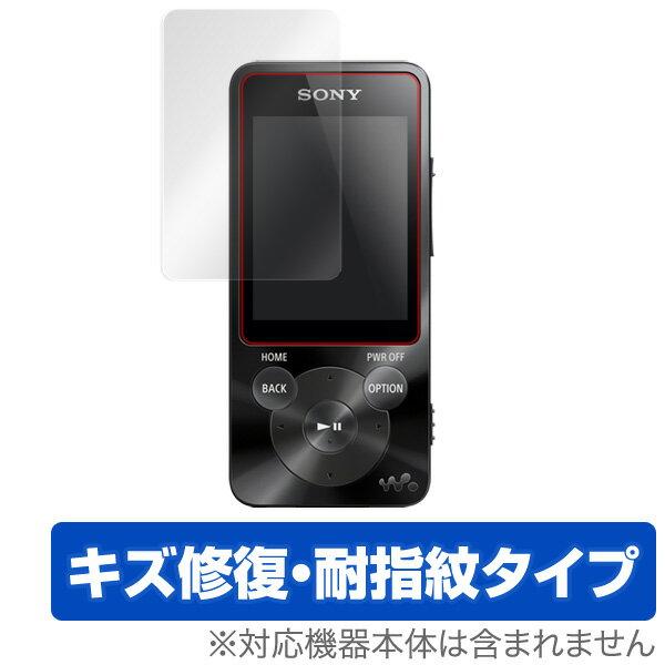 ウォークマン NW-S10/NW-S10Kシリーズ 用 保護 フィルム OverLay Magic for ウォークマン NW-S10/NW-S10Kシリーズ 液晶 保護 フィルム シート シール キズ修復 耐指紋 防指紋 コーティング