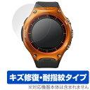 Smart Outdoor Watch WSD-F10 用 保護 ...