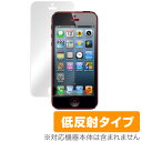OverLay Plus for iPhone SE / 5s / 5c / 5 表面用保護シート 【送料無料】【ポストイン指定商品】 液晶 保護 フィルム シート シール フィルター アンチグレア 非光沢 低反射