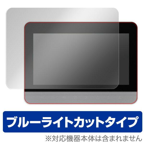PhotoVision TV2 用 保護 フィルム OverLay Eye Protector for PhotoVision TV2 【ポストイン指定商品】 液晶 保護 フィルム シート シール フィルター 目にやさしい ブルーライト カット