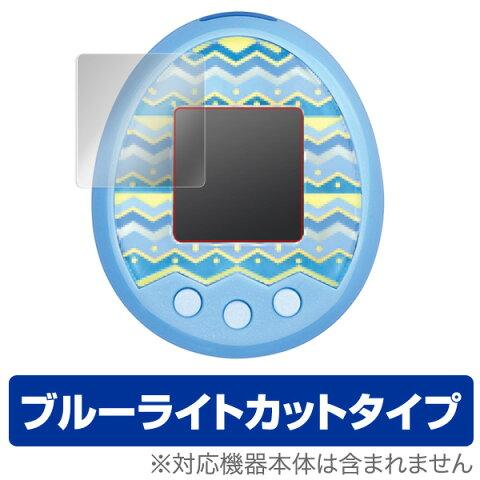 Tamagotchi m!x (たまごっち みくす) 用 保護 フィルム OverLay Eye Protector 【送料無料】【ポストイン指定商品】 液晶 保護 フィルム シート シール フィルター 目にやさしい ブルーライト カット