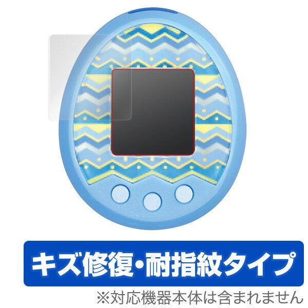 電子玩具・キッズ家電, 電子ペット 15OFF Tamagotchi m!x ( ) (2) OverLay Magic