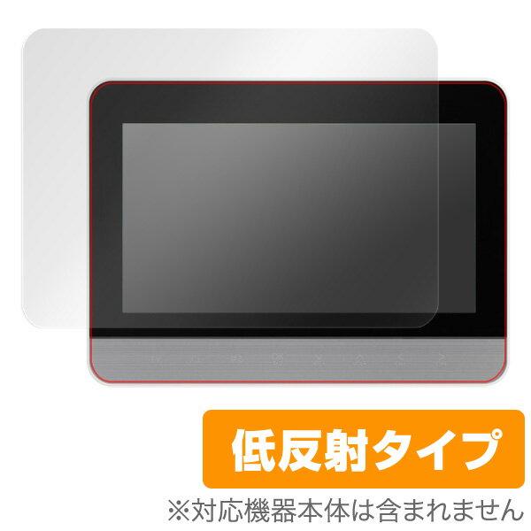 PhotoVision TV2 用 保護 フィルム OverLay Plus for PhotoVision TV2 【ポストイン指定商品】 液晶 保護 フィルム シート シール フィルター アンチグレア 非光沢 低反射