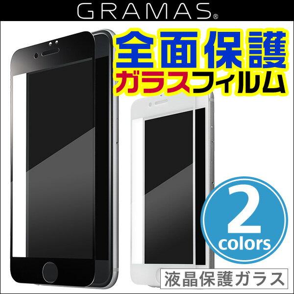 スマートフォン・携帯電話アクセサリー, 液晶保護フィルム iPhone7 Plus Extra by GRAMAS Protection Glass Full Cover GL136P for iPhone 7 Plus