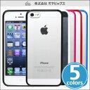 TPUバンパーシェルケース for iPhone SE / 5s / 5 【送料無料】【ポストイン指定商品】 10P03Dec16