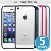 TPUバンパーシェルケース for iPhone SE / 5s / 5 【送料無料】【ポストイン指定商品】