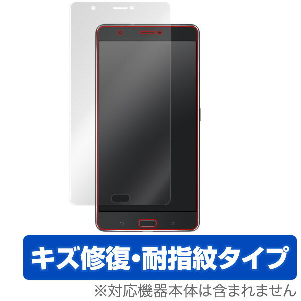 スマートフォン・携帯電話アクセサリー, 液晶保護フィルム Zenfone 3 Ultra (ZU680KL) OverLay Magic