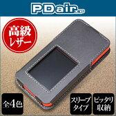 Speed Wi-Fi NEXT W03 HWD34 用 PDAIR レザーケース スリーブタイプ 【送料無料】 スリーブ型 おしゃれ 可愛い 高級 本革 本皮 ケース レザー