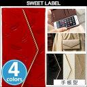 iPhone 8 / iPhone 7 用 SWEET LABEL Rouge Case for iPhone 8 / iPhone 7 手帳型 ダイアリー 横型 横開き ケース レザー ICカード ポケット ホルダー 名刺入れ カバー ジャケット 折りたたみ 二つ折り 画面保護 フリップ