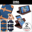 Sinra Design Works Trolley Case Denim for 5inch Smartphone 【送料無料】【ポストイン指定商品】 iPhone6 iPhone 6 アイフォン6 アイフォン ケース