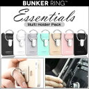 iPhone 7 / iPhone 7 Plus / iPhone 6 / iPhone 6 Plus が片手で操作が可能に! URBAN DESIGN Bunker Ring Essentials Multi Holder Pack 【ポストイン指定商品】 落下防止 リング スマホ タブレット リング マルチホルダー付属
