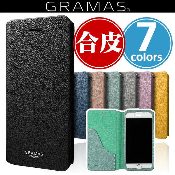 スマートフォン・携帯電話用アクセサリー, ケース・カバー iPhone 8 iPhone 7 GRAMAS COLORS EURO Passione 2 Leather Case CLC2156 for iPhone 8 7 iPhone iPhone7