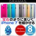 """iPhone7用GRAMASCOLORS""""GEMS""""HybridCaseCHC466foriPhone7【送料無料】【ポストイン指定商品】iPhone7iPhone7アイフォン7アイフォンケースハイブリッドケース10P03Dec16"""