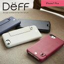 iPhone 7 Plus 用 RONDA Soft Leather Case (フリップタイプ) for iPhone 7 Plus 手帳型 ダイアリー 横型 横開き ケース デニム ICカード ポケット ホルダー 名刺入れ カバー ジャケット 折りたたみ 二つ折り 画面保護 フリップ