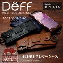 Xperia XZ SO-01J / SOV34 用 Deff Leather Case RISKIO for Xperia XZ SO-01J / SOV34 Xperia……