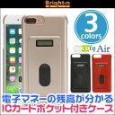 iPhone 7 Plus 用 nocoly Air (ノコ...