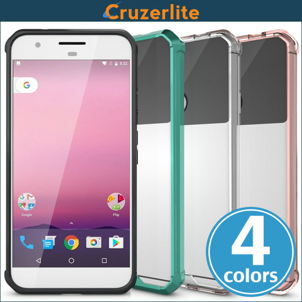 Google Pixel XL 用 Cruzerlite TPU Bumper for Google Pixel XLTPU ケース TPUバンパー