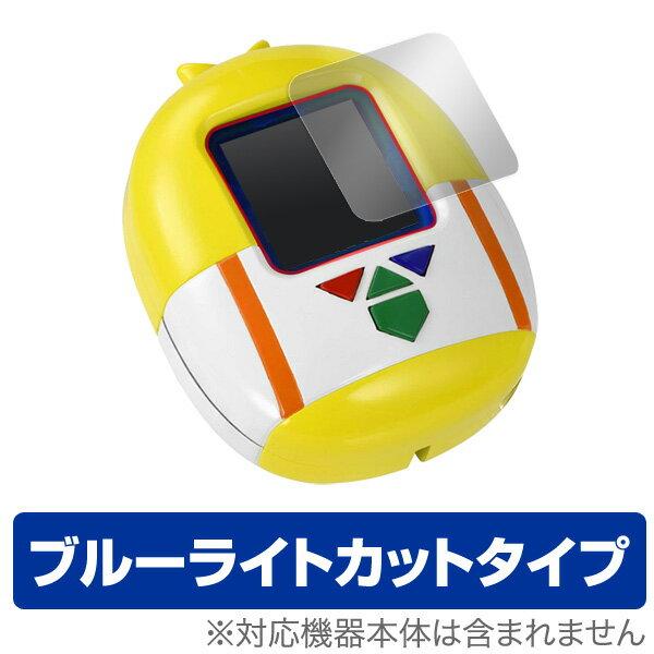 100%パスカル先生 完璧 (パーフェクト) スキャナー 保護フィルム (2枚組) OverLay Eye Protector for 100%パスカル先生 完璧 スキャナー液晶 保護 フィルム シート シール フィルター 目にやさしい ブルーライト カット画像
