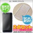 ソフトプラスチックケース for ASUS ZenFone 3 ZE520KL 液晶保護シートセット【送料無料】【ポストイン指定商品】スマホ ケース ゼンフォン