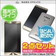ソフトプラスチックケース for ASUS ZenFone 3 Deluxe ZS570KL 液晶保護シートセット【送料無料】【ポストイン指定商品】スマホ ケース ゼンフォン