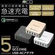 ミヨシ 高出力対応 USB-ACアダプタ 5ポートタイプ IPA-Q01 USB-ACアダプタ スマホ タブレット MacBook(12inchモデル) 充電
