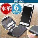 iPhone 8 Plus / iPhone 7 Plus 用 ケース PDAIR レザーケース for iPhone 8 Plus / iPhone 7 Plus 縦開きタイプ 【送料無料】 縦型 おしゃれ 可愛い 高級 本革 本皮 ケース レザー ICカード ポケット ホルダー 名刺入れ カバー ジャケット