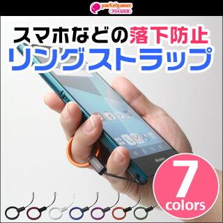 ポケットリング【ポストイン指定商品】スマホ落下防止ストラップスマートフォンリングストラップ携帯10P07Feb16
