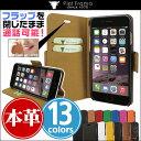 iPhone 7 用 Piel Frama iMagnum FramaSlim レザーケース for iPhone 7【送料無料】iPhone iPhone7 iPhoneケース レザー ICカード