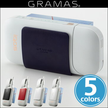"GRAMAS COLORS ""CIG"" Clip for IQOS / グラマス ケース アイコス クリップ型ケース"