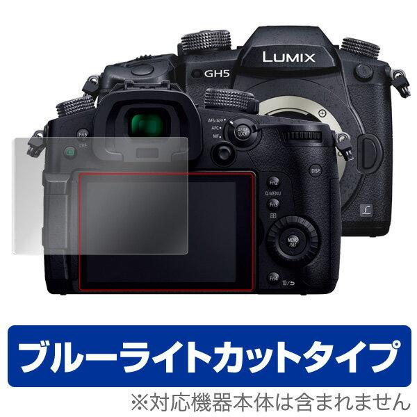 デジタルカメラ用アクセサリー, 液晶保護フィルム LUMIX GH5 DC-GH5 OverLay Eye Protector for LUMIX GH5 DC-GH5