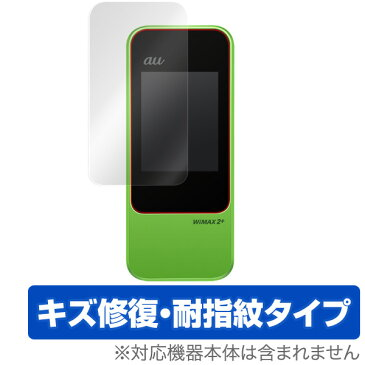 Speed Wi-Fi NEXT W04 HWD35 用 保護 フィルム OverLay Magic for Speed Wi-Fi NEXT W04 【送料無料】【ポストイン指定商品】 液晶 保護 フィルム シート シール フィルター キズ修復 耐指紋 防指紋 コーティング