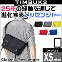 TIMBUK2ClassicMessenger(クラシック・メッセンジャー)(XS)【送料無料】大人気のクラシックメッセンジャー